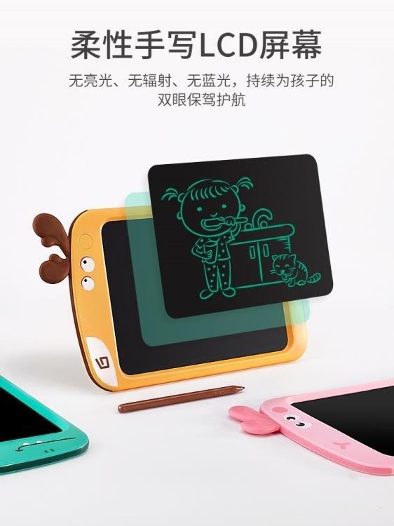 免運 寶寶無塵畫板兒童液晶手寫板小黑板家用幼兒寫字板畫畫板涂鴉可擦 YPJJ2186