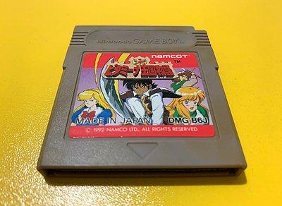 幸運小兔 GB遊戲 GB 王國物語 偉大的貪婪 Great Greed 任天堂 GameBoy GBC、GBA 適用F3