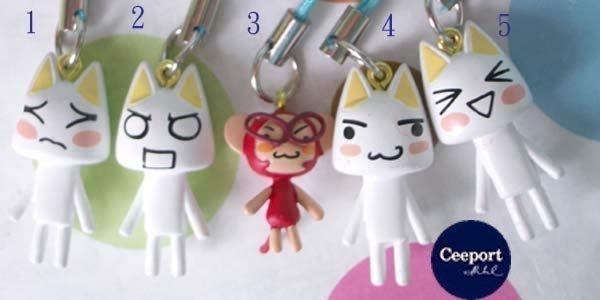 一番街禮物專賣店☆日本帶回☆TORO貓手機吊飾/鑰匙圈☆單件價☆最佳禮物