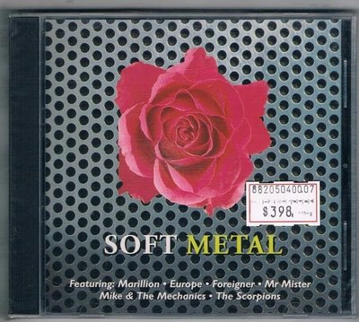 [鑫隆音樂]西洋CD-SOFT METAL/Featuring Marillion.Europe.Foreigner.Mr Mister {TMPCD013}