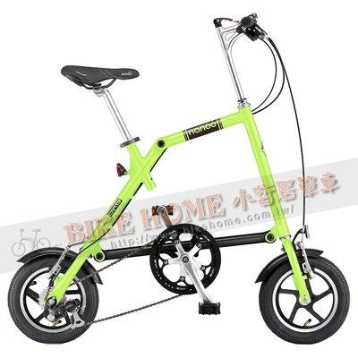 小哲居 最新款式 義大利精品單車 JAB NANOO 12吋7速烤漆板 7色 綠色 可推行