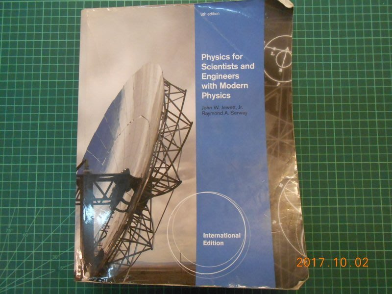 《 Physics for Scientists and Engineers 國際版 第8版》 【CS超聖文化2讚】