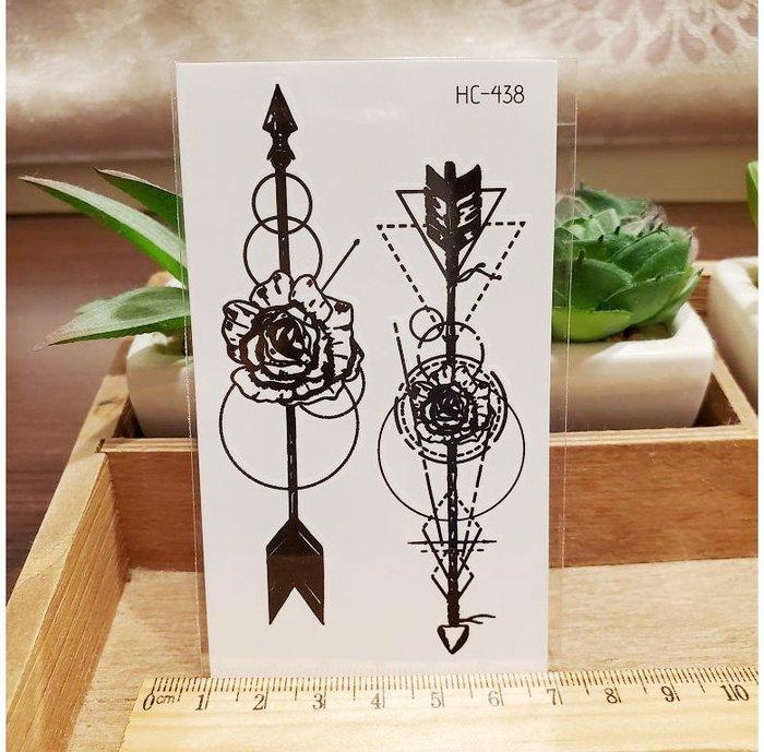 【萌古屋】黑色小圖騰 - 男女防水紋身貼紙刺青貼紙HC-438