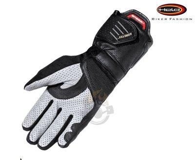 德國Held 摩托車空氣速干手套黑色新款二合一 防風防水新進口騎行手套WNKP-675