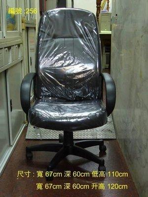 大型OA辦公椅(台北地區免運費)