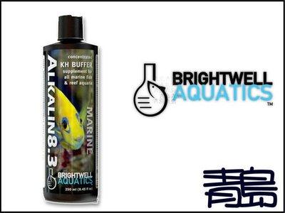 QS。。。青島水族。。。W001美國brightwell aquatics/BWA--KH穩定劑Alkaline8.3==250ml