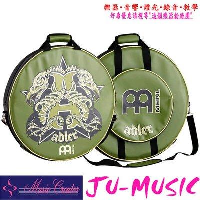 造韻樂器音響- JU-MUSIC - 德國大廠 MEINL MCB24-CA CHRIS ADLER代言 24吋 銅鈸袋