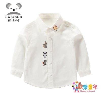 拉比樹童裝新品 秋裝小童寶寶開衫襯衣 男童動物繡花長袖襯衫