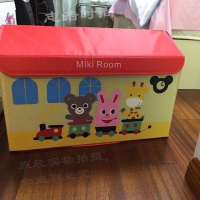 特大號超大號容量紅房子可愛卡通兒童玩具收納箱寶寶書衣服收納盒 NMS