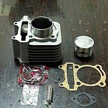 三陽- 原廠規格 高手/飛舞/ Mio/ 心情/ 風/ 來電100cc改150cc -55mm 汽缸全組