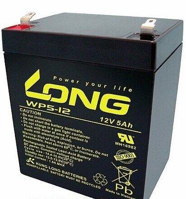 三顆含運賣場_ $廣隆 LONG WP5-12 12V 5AH 鉛酸蓄電池