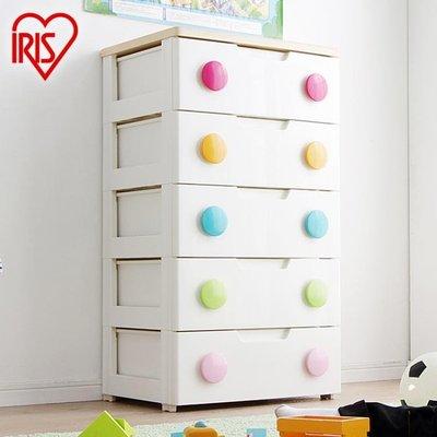 愛麗思IRIS日本兒童抽屜式收納櫃子嬰兒儲物櫃五斗櫃塑料寶寶衣櫃