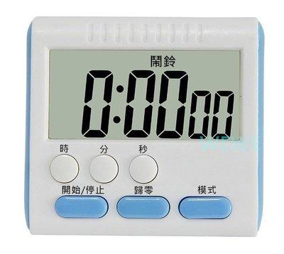=阿美e族=大字幕 靜音 時鐘 鬧鐘 正倒數計時器 1秒~24小時/定時器/聲音鬧鈴磁鐵記憶大聲4號無溫度濕度計