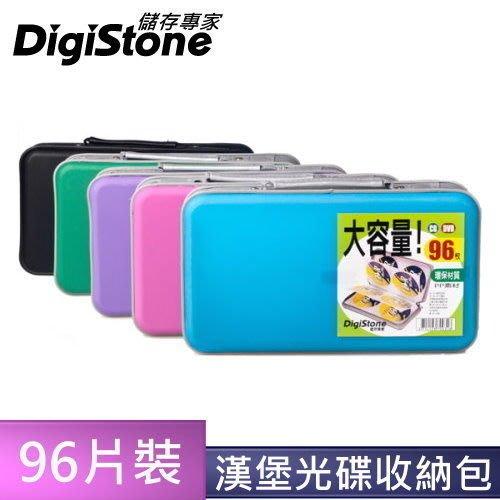 出賣光碟/// DigiStone 冰晶 漢堡盒 96片裝 CD/DVD 光碟 硬殼拉鍊 收納包