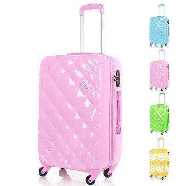 【格倫雅】^風靡日韓 周年慶 王子坊 水晶泡泡旅行箱ABS+PC萬向輪拉桿箱 行李29