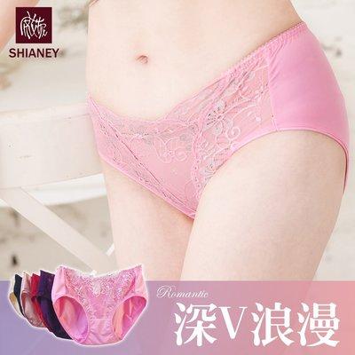 女性蕾絲中腰褲 彈力加倍 台灣製造 No.7716-席艾妮SHIANEY