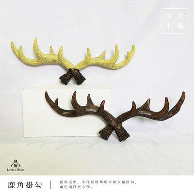 (台中 可愛小舖)動物 鹿角造型 多勾 衣帽勾 壁掛式 壁飾 波麗 兩色 麋鹿
