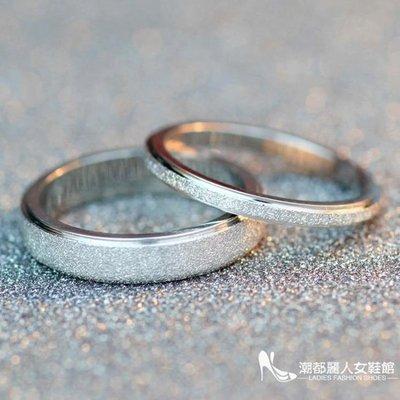 精致磨砂銀色鈦鋼戒指 男女中食指環尾戒指 情侶韓國百搭配飾品