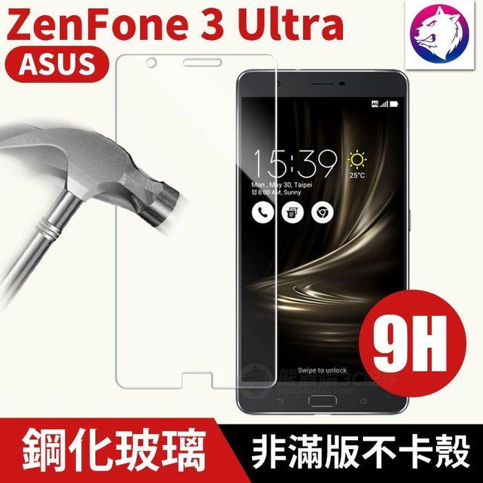 【快速出貨】華碩 ZenFone 3 Ultra 9H 鋼化玻璃保護貼 鋼化膜 高硬度 ZenFone3 玻璃貼