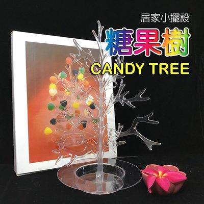 金德恩 台灣製造 創意聖誕樹收納吊掛架/糖果樹/飾品架