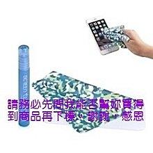 A【恁裕】3組《廣鐸BEPC》E-books A10 超細纖維擦拭布清潔組(10ml)@EBEPCA156