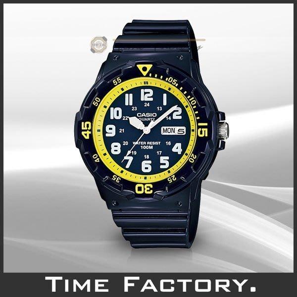 【時間工廠】全新 CASIO DIVER LOOK 潛水風膠帶腕錶 黯藍x艷黃 MRW-200HC-2B (200 HC