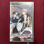 PSP Shining Blade 光明之刃 (純日版)編號247