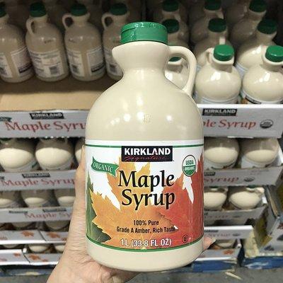 健康第一綫美國現貨*kirkland柯克蘭maple syrup楓糖漿/楓葉楓樹糖漿1L 裝
