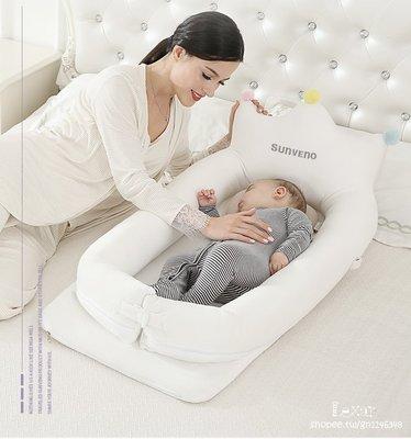 便攜式床中床寶寶嬰兒床上床防壓多功能嬰...