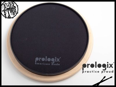 ProLogix Blackout Pad 12吋雙面打點板 【美鼓打擊】