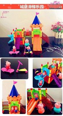 Peppa pig 粉紅豬小妹 兒童快樂遊戲園 大型遊樂場 小豬4隻 (特價中) 買2盒送貼紙