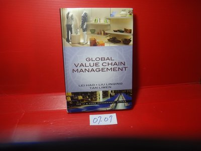 【愛悅二手書坊 07-07】Global Value Chain Management Hardcover