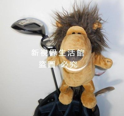 【新視界生活館】新款高爾夫桿頭套 升級版獅子球桿套 golf桿套 適合五號木桿球頭