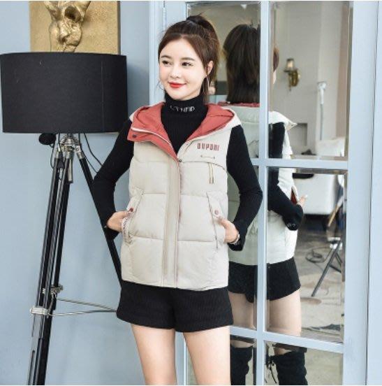 YOHO 馬甲背心外套 (HH10583) 實拍保暖好質感連帽背心外套 羽絨棉背心外套 有5色 M-3XL 預購