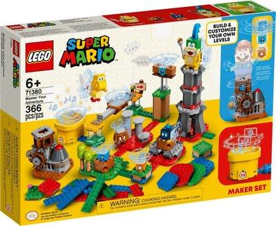 【樂GO】樂高 LEGO 71380 瑪利歐冒險擴充組 SUPER MARIO 馬力歐系列 樂高 全新 正版