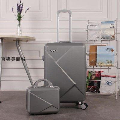 精選 皮密碼箱子拉桿箱旅行李箱男女潮韓版ins網紅大容量20萬向輪24寸
