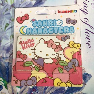 Hello Kitty蘋果之夢icash 全新現貨