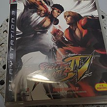 PS 3 game street fighter IV
