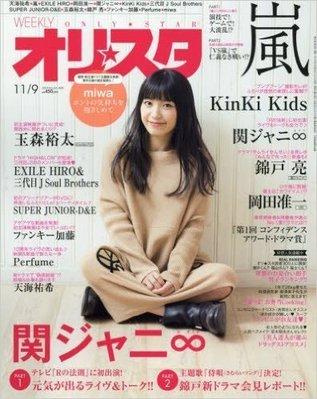 oricon110915-Kinki kids, Super Junior-D&E,perfume,關8,miwa,嵐