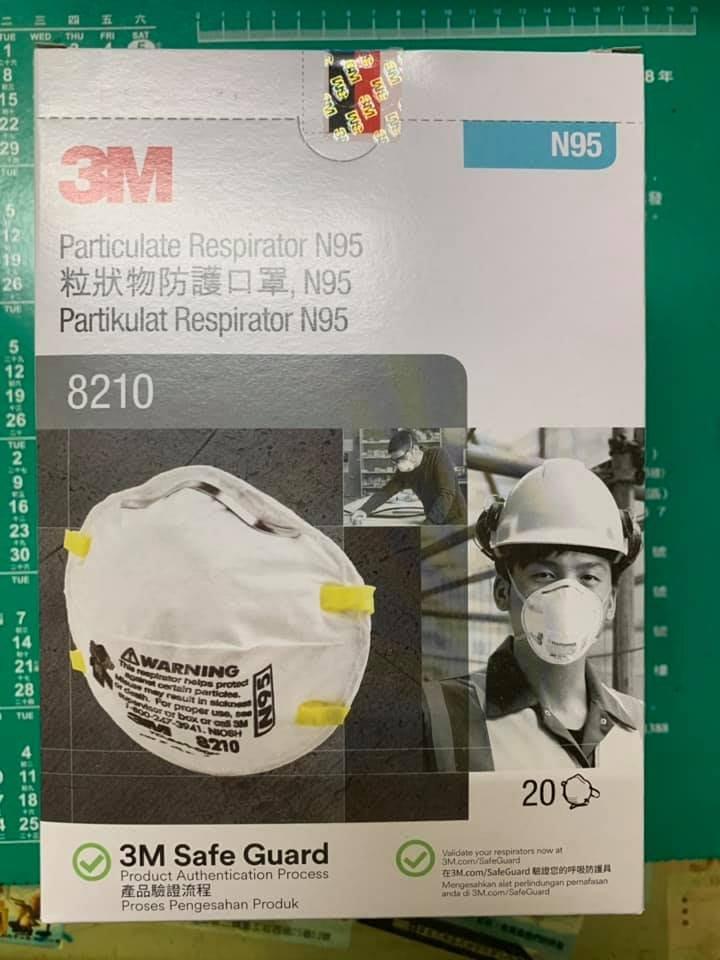 [曾旺]3M口罩8210碗型防塵口罩N95等級 N95口罩 一盒20個 防塵 防霧霾 空氣汙染 PM2.5