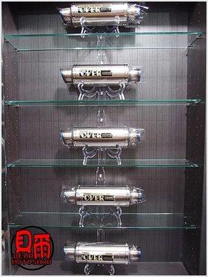 【貝爾摩托車精品店】日本原裝 OVER RACING 尾段 鈦合金 排氣管 GP 鈦合金圓管
