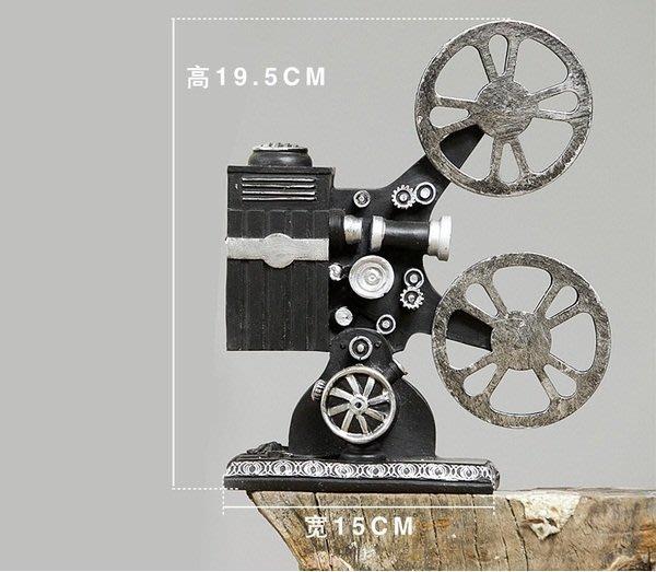 復古懷舊擺件投影機~loft 民宿 餐飲 居家 攝影