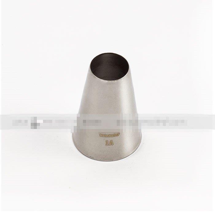 Amy烘焙網:圓口不鏽鋼無接縫一體成型花嘴 泡芙花嘴 奶油花嘴