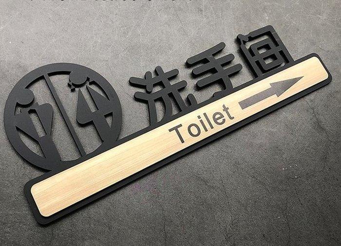 奧洛森亞克力洗手間指示牌男女廁所衛生間牌帶箭頭牌子創意個性標志牌標識牌箭號定做第