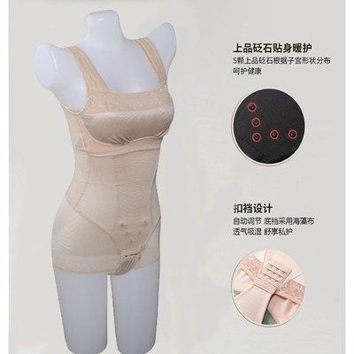 美人計塑身衣5.0星耀大師系列官網正品抹