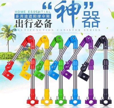 電動自行車撐傘架雨傘支架單車可摺疊電瓶車嬰兒車推車遮陽防曬    全館免運