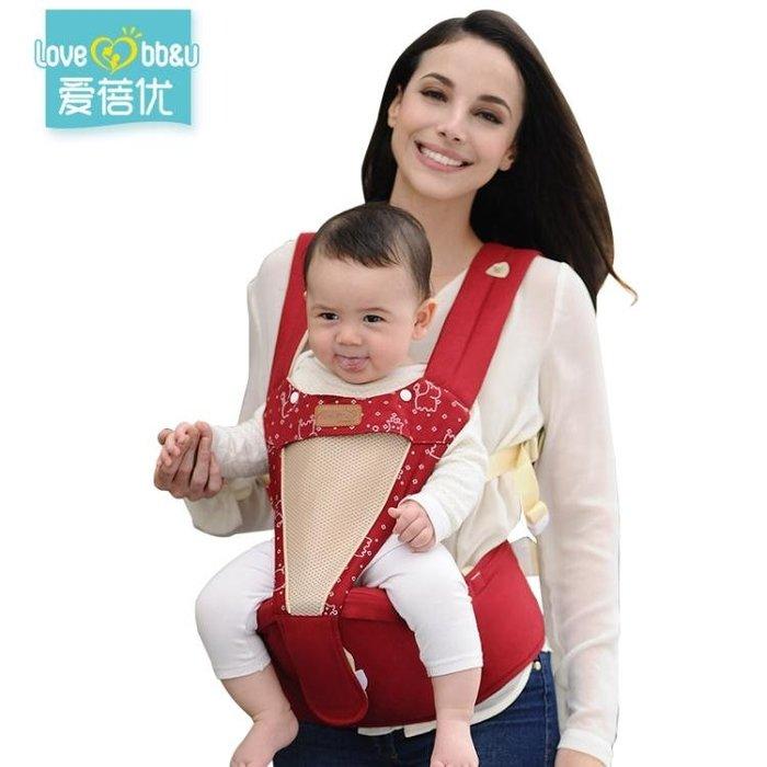 嬰兒背帶前抱式寶寶腰凳單四季通用多功能抱娃神器兒童小孩坐輕便
