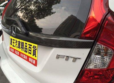 【車王小舖】本田 Honda 新款 三代目  FIT尾門飾條  FIT尾門飾板 FIT後車廂飾條 碳纖維款