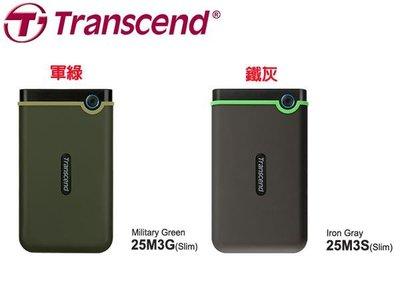 「ㄚ秒市集」新款 薄型 創見 StoreJet 25M3G / 25M3S 軍規防震 1T 1TB 2.5吋 行動硬碟