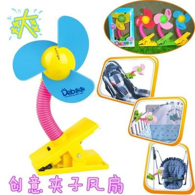 ~ ~Deboo USB 電池 安全夾子涼風扇 嬰兒 寵物 推車 辦公室 戶外 露營 停電 行動電源 顏色 出貨